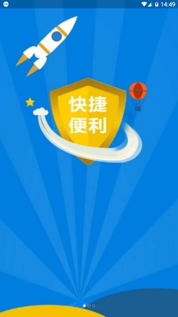 福丰投资官网app最新版客户端下载图3: