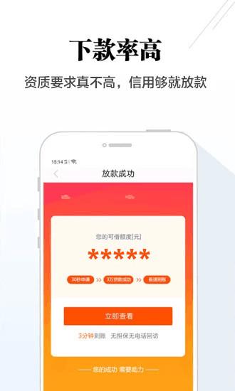 比特钱包官网app最新贷款口子下载图2:
