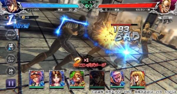 北斗之拳Legends Revive官方国服中文版图3: