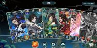 剑网3指尖江湖怎么更换角色 角色更换方法1图片1