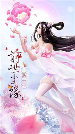 沧海灵界手游官方最新安卓版图3: