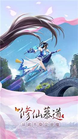 沧海灵界手游官方最新安卓版图2: