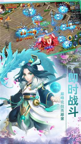 一孤仙道手游官方最新安卓版图2: