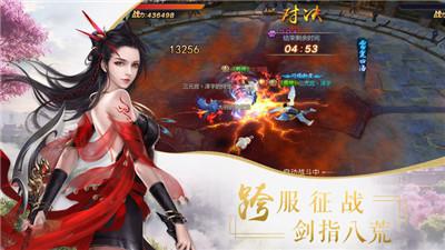 御灵修仙手游官方app最新版图1: