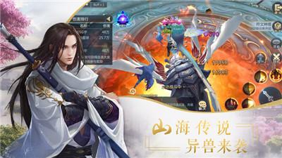 御灵修仙手游官方app最新版图3: