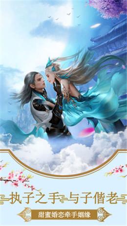黄庭大道歌手游官方最新安卓版图3: