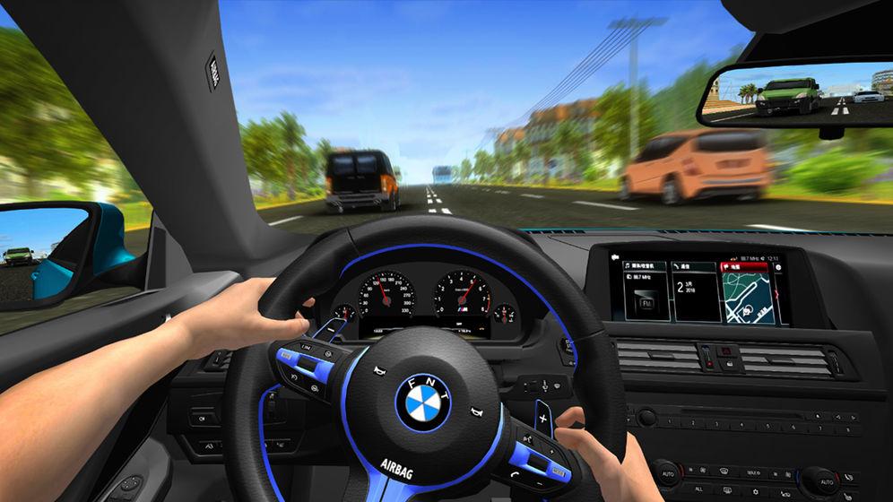 全民超车游戏安卓版图1: