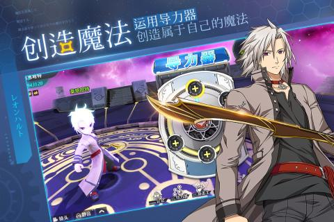 英雄传说空之轨迹FC官方iOS版图4: