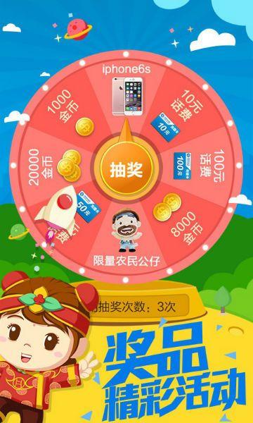 九极娱乐游戏App最新版下载图1: