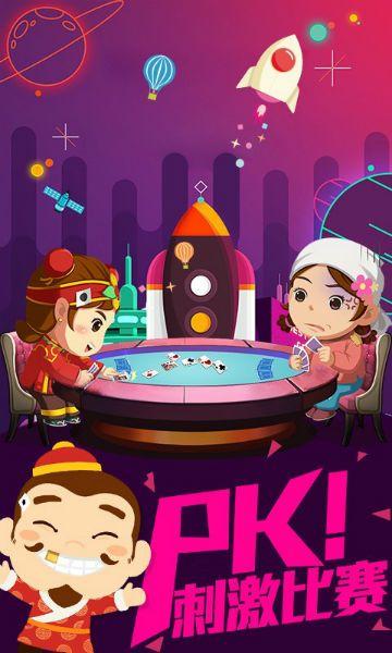 九极娱乐游戏App最新版下载图3: