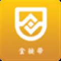 金腰带贷款app官网版贷款入口 v1.0