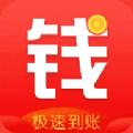 香瓜钱包贷款官方版入口app v1.0
