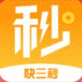 快三秒贷款app官方版软件 v1.0
