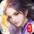 王者修仙OL手游官方最新版 v0.4.58