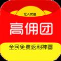 亿人优品官方app下载手机版 v0.0.12