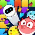 全民消砖块游戏安卓最新版 V1.0