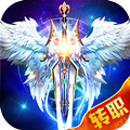 光明之剑官网手机版下载 v1.2.4.6