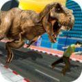 致命侏罗纪恐龙生存安卓手机版下载 v.0