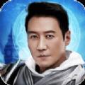 千腾游戏天王归来官方手游下载 v5.0.0