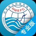中国海啸预警app官网版最新下载 v5.96