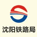 沈铁社保app官网下载 v1.1.1