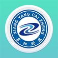 襄阳财政app官网版客户端登录网址 v01.00.0119