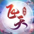 飞天魅影手游官方正版 v1.1.0