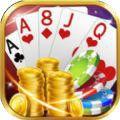 火酷棋牌游戏最新手机版 v1.0