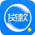 岳父贷app官方版入口 v1.0