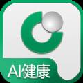 国寿AI健康app最新版激活码分享网址入口 v1.8.2