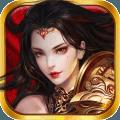 八荒传奇游戏官方网站手机版 v1.1.1