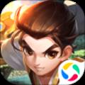 腾讯热血神剑明月江湖官方正版游戏下载 v1.1.2