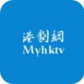 港剧网盒子影视手机版app最新版 v1.0