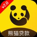 熊猫贷款app苹果版ios下载地址 v2.2.0