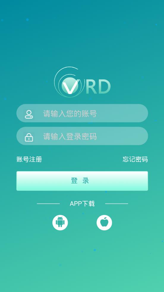 vrd挖矿推荐码app官方下载图1: