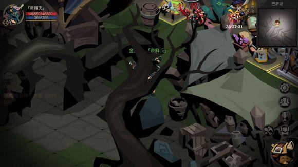 贪婪洞窟2内测服6月25日更新公告 新增防沉迷、首领入侵玩法[多图]