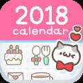 可爱日历2017最新版app下载手机版 v3.3.2