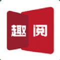 每日趣阅赚钱软件app官方下载 v0.0.6