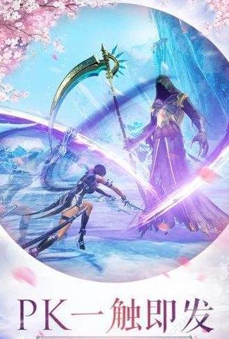 仙灵幻境4官方最新版手游下载图1: