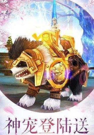 仙灵幻境4官方最新版手游下载图2: