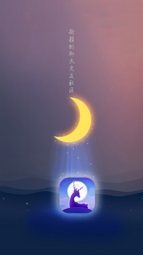 MUA梦鹿交友app官方版下载图1: