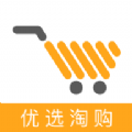 优选淘购app官方版下载 v1.0.0