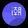 潮图标包app最新版下载 v1.0.0