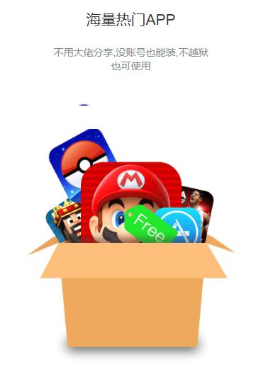 魔芋助手ios苹果版官网免费图2: