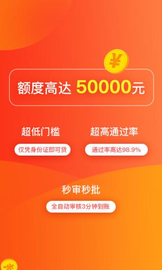 五星钱包贷款app官方版口子地址图3: