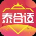 泰合适app最新版安卓下载 v0.0.20