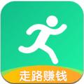 微信步步王者走路赚钱app免费 v1.0