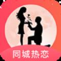 闪约聊天交友软件app官方下载 v3.4.3.03