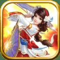 驰骋三国手游官网安卓版 v1.1.0