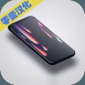 智能�C大亨2�o限金�胖形耐暾�破解版(Smartphone Tycoon 2) v2.0.1